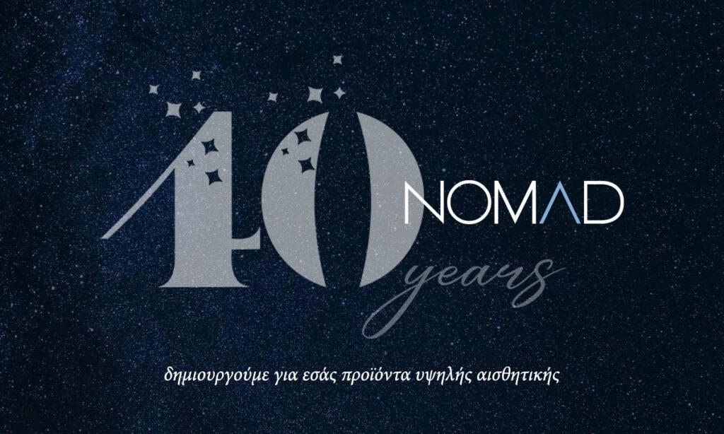 40 χρόνια Nomad
